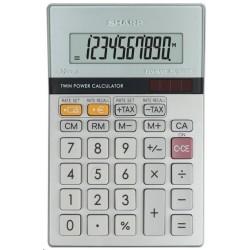 SHARP kalkulačka - EL-331ERB - stříbrná SH-EL331ERB