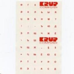PremiumCord Ruská přelepka na klávesnici - bílá pkrub