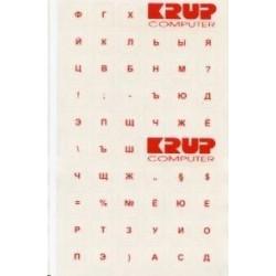 PremiumCord Ruská přelepka na klávesnici - červená pkrur