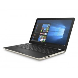 HP 15-bw054nc, A12-9720P QUAD, 15.6 FHD ANTIGLARE, 8GB DDR4 2DM, 128GB SSD + 1TB 5k4, DVD-RW, W10, SILK GOLD 2CN96EA#BCM