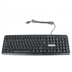 4World Počítačová klávesnica na USB, farba čierna, US 07318