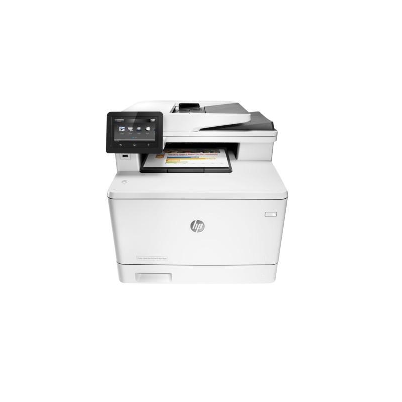 HP LaserJet Pro M477fdw CF379A#B19