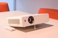 Ako vybrať správny projektor